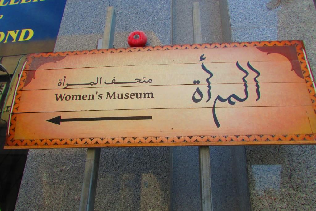Musée de la femme à Dubaï