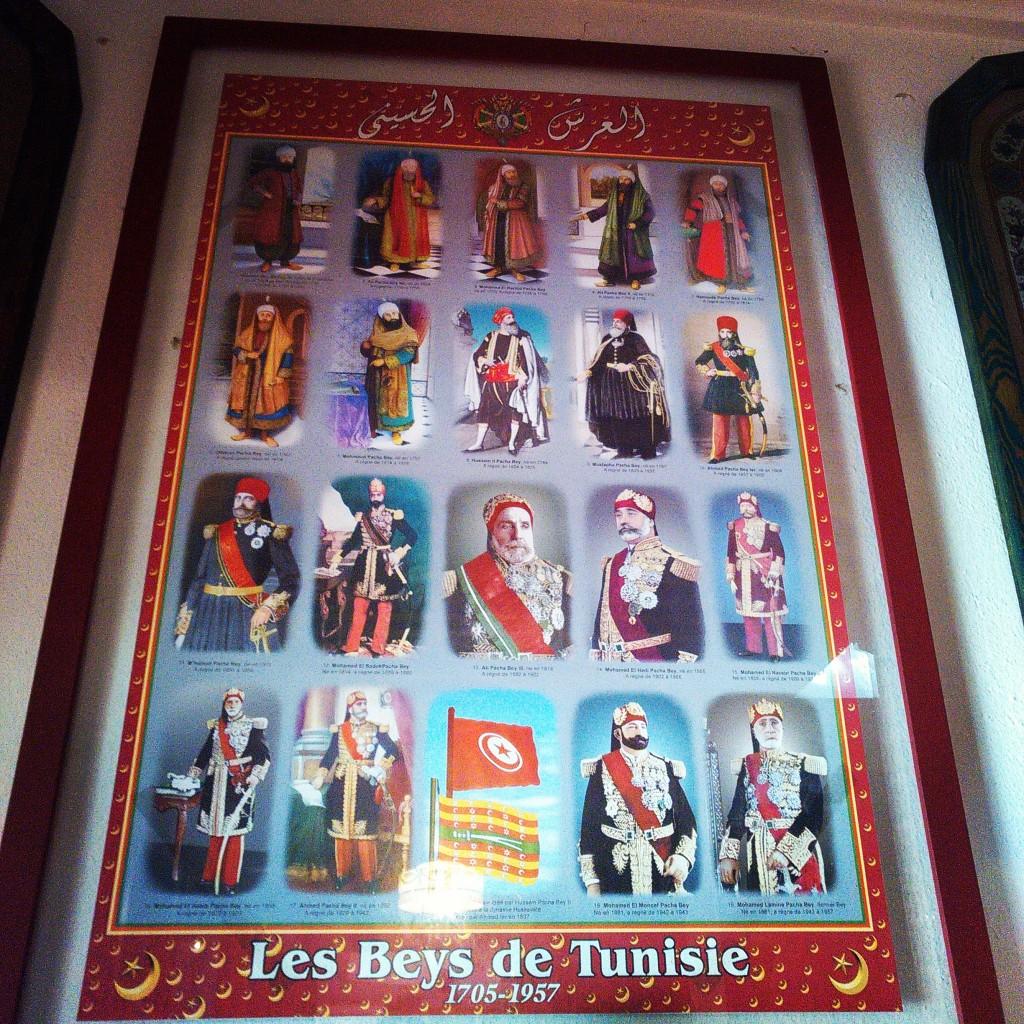 Sidi Bou Saïd Tunisie Les Bey qui se sont succédés en Tunisie © Touristissimo